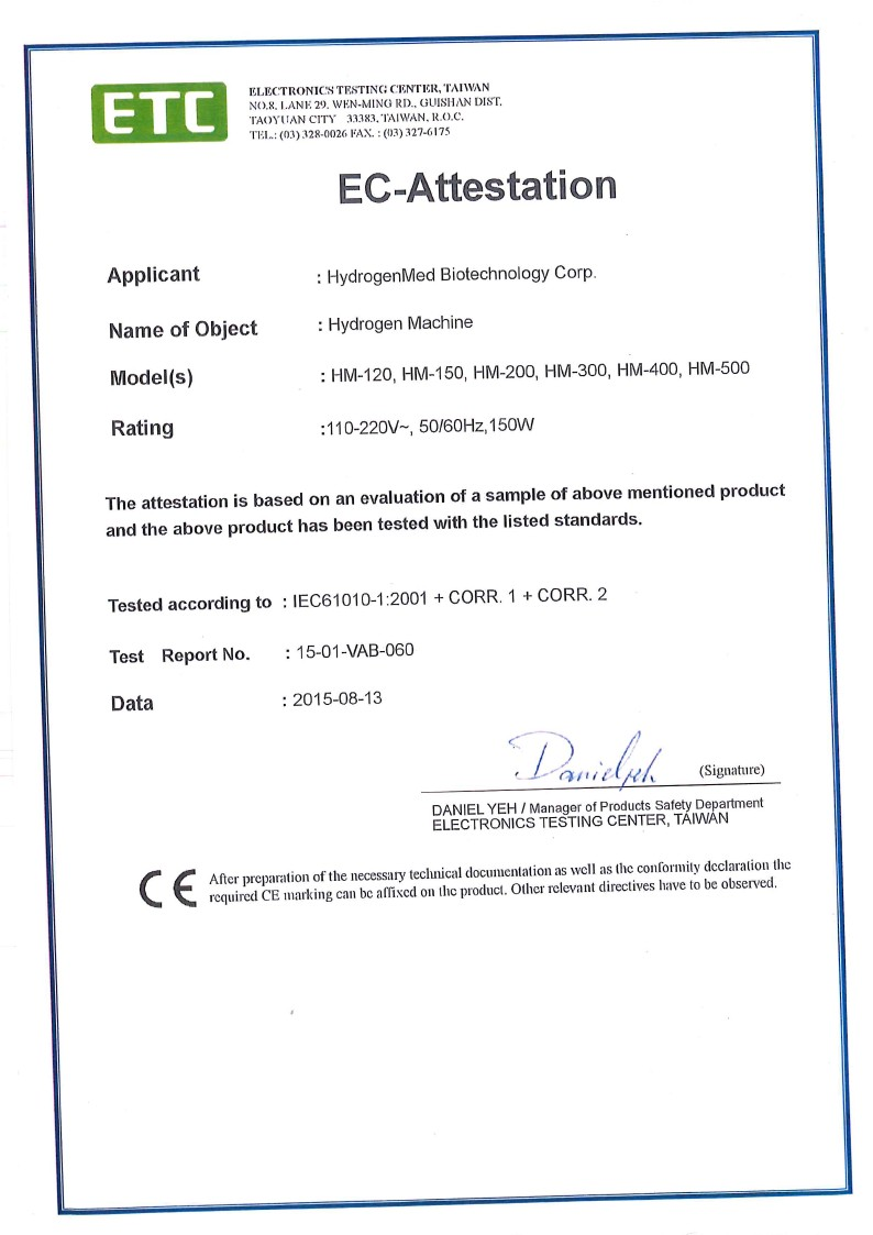 Obtained roc utility patent certificate 2015 01 obtained prc utility patent certificate of hm 120 certificate no 4065543 2014 12 obtained confirmation of the hydrogen purity of 999995 from 1betcityfo Gallery